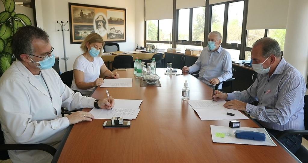 El Laboratorio de Alta Complejidad del Parque de la Salud realizara estudios en los CAPS de la Municipalidad de Posadas