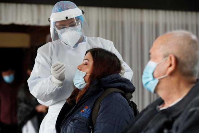 Nuevo numero mas alto de casos en Colombia mientras Bogota se prepara para la reapertura