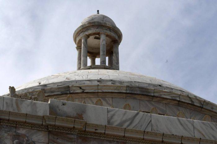 """Catalogan como un """"COVID party"""" invitacion para ver el mensaje de Pierluisi en el lado norte del Capitolio"""